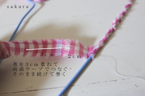 裂き布繋ぎ