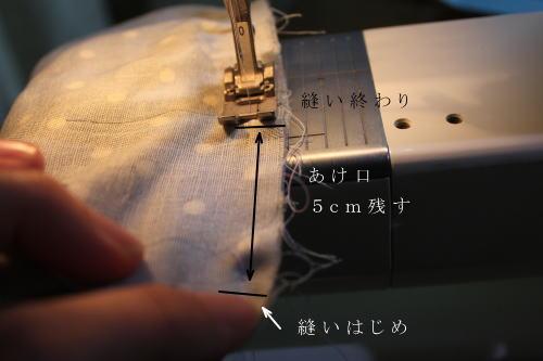 シュシュミシン縫い