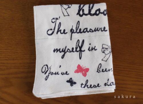 リメイク布巾