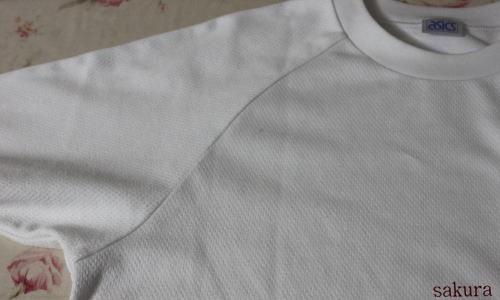 おさがり体操服 刺繍