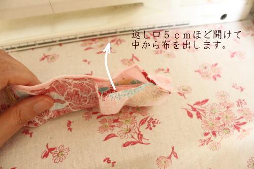 和風シュシュの縫い方