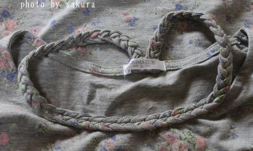 洋服リメイク参考三つ編み