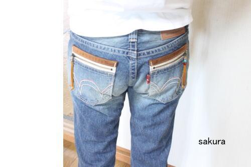 EDWIN かわいいジーンズ
