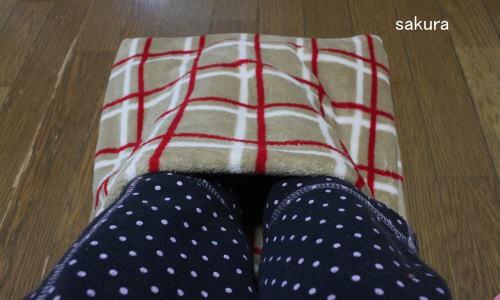 足の冷え対策 電気あんかカバー