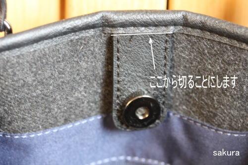 バッグマグネットボタン