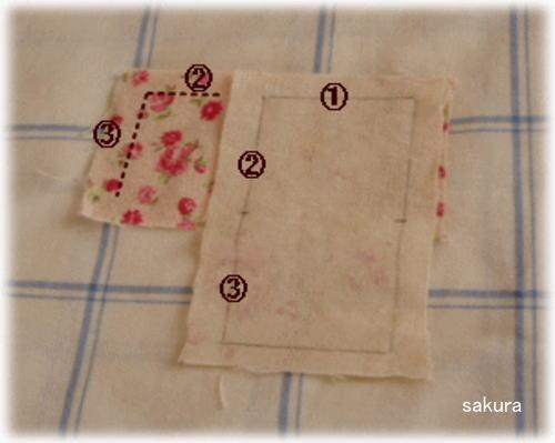 お手玉座布団型作り方