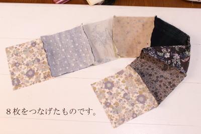 パッチワークスカート作り方 縫い方