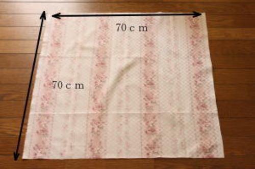 風呂敷縫い方 作り