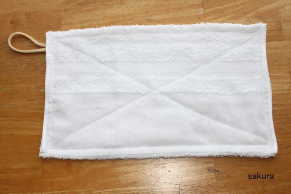 雑巾作り方四つ折り