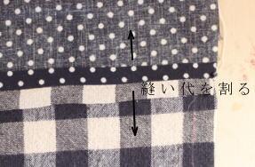 布製ブックカバー作り方紐