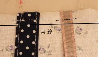布製ブックカバー作り方紐 しおり
