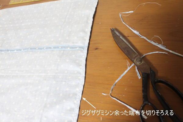枕カバー作り方ファスナーなし