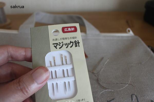 糸を通す便利な針