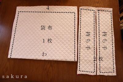 通園バッグ型紙・作り方