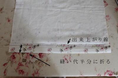 布 三つ折り仕方 方法