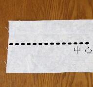 布で紐 四つ折り作り方